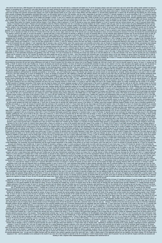 Kingdom texte